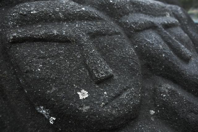 Stone Faces, The Old Customs House, Britannia Beach, British Columbia, Canada