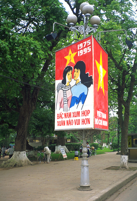 20th Anniversary of Reunification Banner, Hanoi, Vietnam