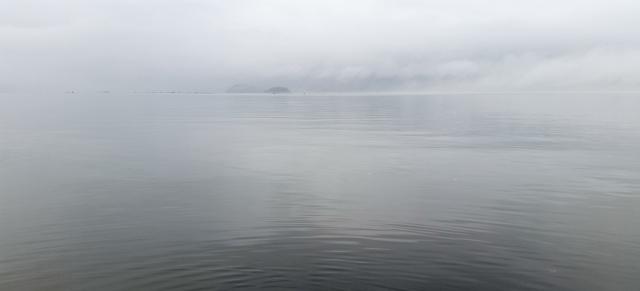 Island in the Mist, Porteau Cove Provincial Park, British Columbia, Canada