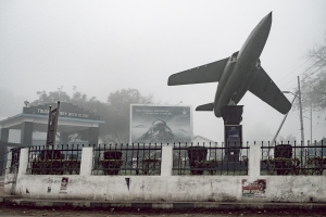 Gnat, Indian Airforce Recruitment Center, Varanasi, Uttar Pradesh, India copy