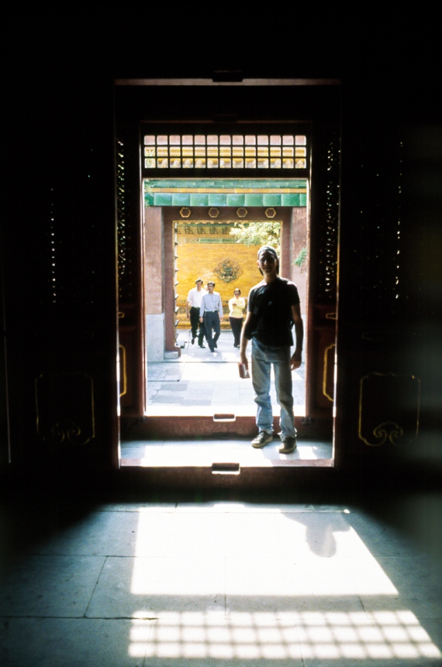Swagger, Forbidden City, Beijing, China