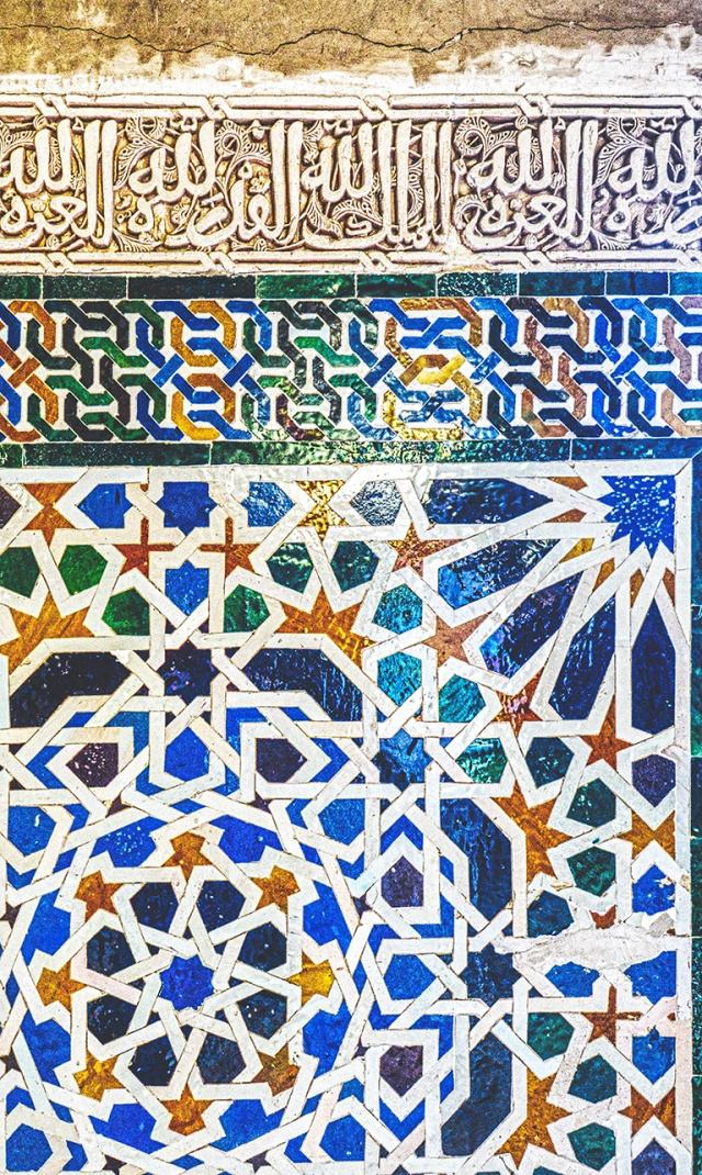 Mosaic, The Alhambra, Granada, Spain
