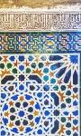 Mosaic, The Alhambra, Granada, Spain