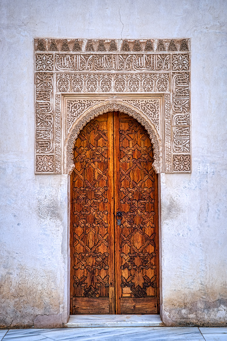 This Door, Palacios Nazaries, The Alhambra, Granada, Spain