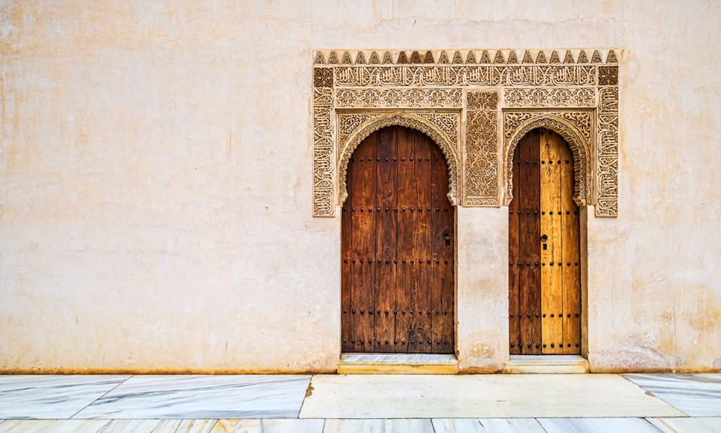 Which Door, Palacios Nazaries, Alhambra, Granada, Spain