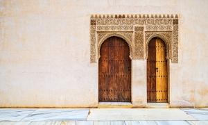 Which Door, Palacios Nazaries, Alhambra, Granada, Spain