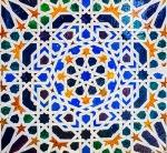 The First Star, Plaza de Nazaríes, The Alhambra, Granada, Spain